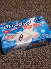 超人気商品! 北海道『白いブラックサンダー』12袋入り
