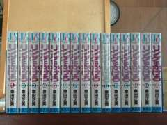 リングにかけろ ワイド版全15巻