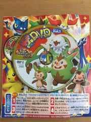 ザ ポケモントレッタ ファンブック ザ DVD vol.1 切手払い等可能