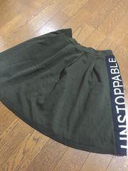 WEGOカーキ色スカート
