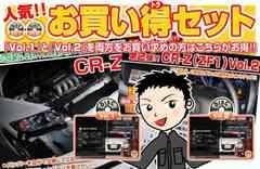 送料無料 メンテナンスDVD CR-Z ZF1 2枚組