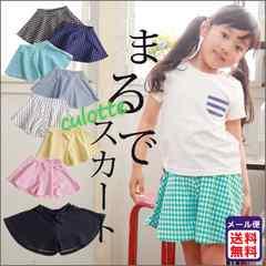 美品☆まるでスカートみたいなキュロット☆100cmチェックブルー