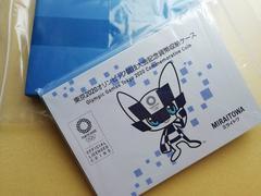 ◆◆造幣局発行■東京2020オリンピック★記念貨幣収納ケース