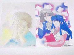 92角川文庫・春のスニーカーフェア オリジナル・カード