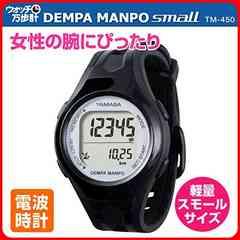電波時計内蔵万歩計 ウォッチ万歩計 ブラック/シルバー TM-450