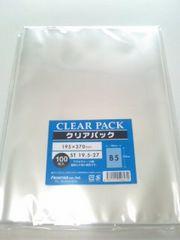 B5サイズクリアパック50枚★OPP袋