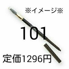レブロン☆カラーステイアイブロウライナー[101/ダークブラウン]定価1296円