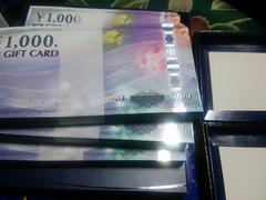 各種モバペイ他JCBギフト券7000円分