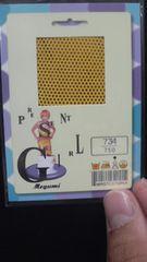 ボム MEGUMI コスチュームカード