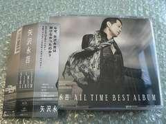 矢沢永吉/ALL TIME BEST ALBUM【3枚組CD】全41曲収録/ベスト