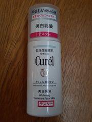 ☆キュレル☆美白乳液 未使用♪
