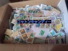使用済み切手500枚
