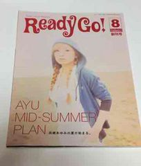 【Ready Go!2003年8月創刊号/浜崎あゆみ】