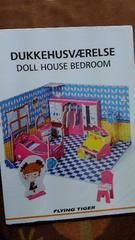 新品★「ドールハウス」可愛いベッドルームキット!ままごとに〜