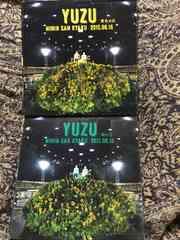 ゆず 二人三脚 黄色の日 緑の日 2枚セット YUZU