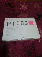 au PT003 コーラルピンク(送料無料)