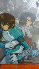 機動戦士ガンダム SEED シード 2003 Animage 11月号ふろく クリアファイル
