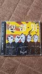 R指定★シングルセット★V系