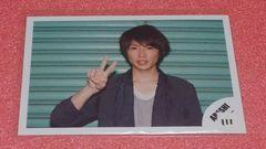 嵐・相葉雅紀☆公式写真111