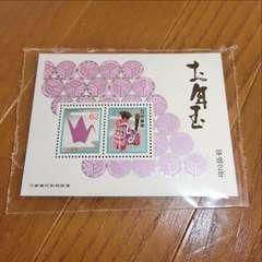 ☆平成2年 お年玉年賀シート 41円61円☆切手シート 未使用AA☆