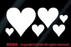 ハートのステッカー/シール(白/6個を1シート)heart ハート