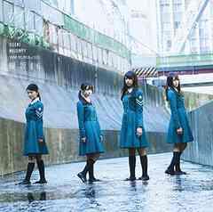 即決 封入特典付 欅坂46 サイレントマジョリティー 初回仕様盤B