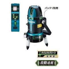 マキタ 充電式高輝度自動追尾グリーンレーザー SK210GDZ