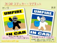 ☆ IN CARステッカー野球 審判バージョン☆車 シール