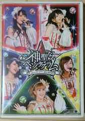 ℃-ute コンサートツアー2012-2013冬 神聖なるペンタグラム DVD