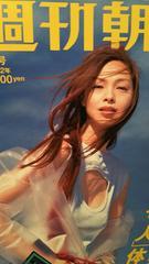 川原亜矢子【週刊朝日】2002.2.8号ページ切り取り