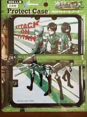 進撃の巨人 3DS LL用ケース☆新品