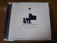 小谷美紗子CD i 即決