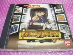 名探偵コナン トリックトリック Vol.1