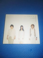 いきものがかり 初回CD+DVD「ハジマリノウタ」カード付 LIVE映像収録
