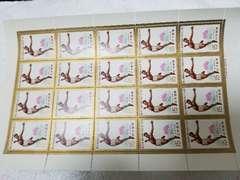 第22回国民体育大会の記念切手