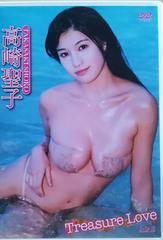 高崎聖子 Treasure Love  DVD