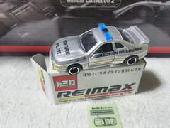 エアクール特注 レイマックス スカイラインR33 ペースカー 400R