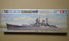 1/700 タミヤ 日本海軍 軽巡洋艦 熊野(旧版イラスト付き)