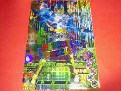 ガンバライジングGH3弾LR・レジェンド仮面ライダーパラドクスパズルG3-023