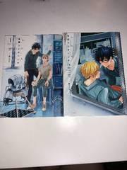 青春ラジオペンチ全2巻 橋ミズキ