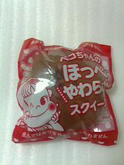 未使用 ペコちゃんのほっぺ やわらかスクイーズ チョコ