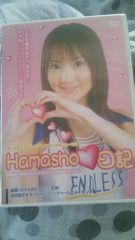 浜田翔子●Hamasho日記■MASICAL◎未開封