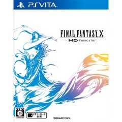 PSVita》ファイナルファンタジー X HD Remaster [175000247]