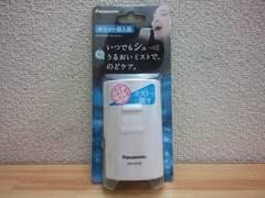 Panasonic ポケット吸入器 KW-KA30