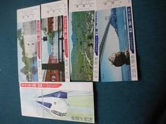 ひかり東京博多開業記念入場券30円3種、10円 下関駅