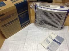 空気清浄器 三層フィルター コンパクトタイプ展示品