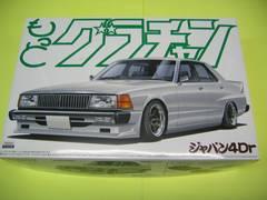 アオシマ 1/24 もっとグラチャン No.07 ジャパン4Dr 1979(HGC210)