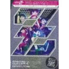 ■DVD『ももクロ春の一大事2012 -まさかの2DAYS- BOX』百田