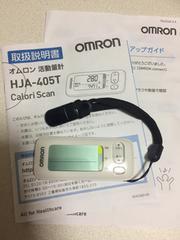 オムロン☆活動量計