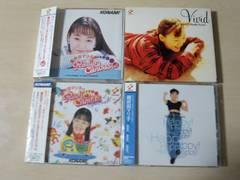 國府田マリ子CD4枚セット ラジオ、VIVID、HAPPY!★